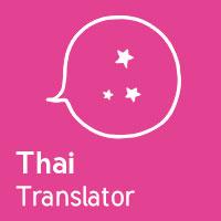 Thai Translator